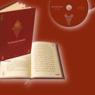 The Barzanji Mawlid: Audio Recitation Download