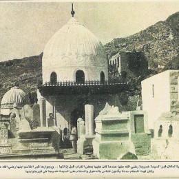 Encomium – Lady Khadija al-Kubra